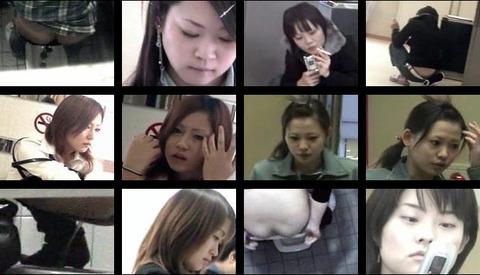 自動車学校の女子トイレ盗撮動画!