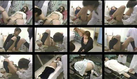 産婦人科盗撮動画 分娩室で悪質な・・・